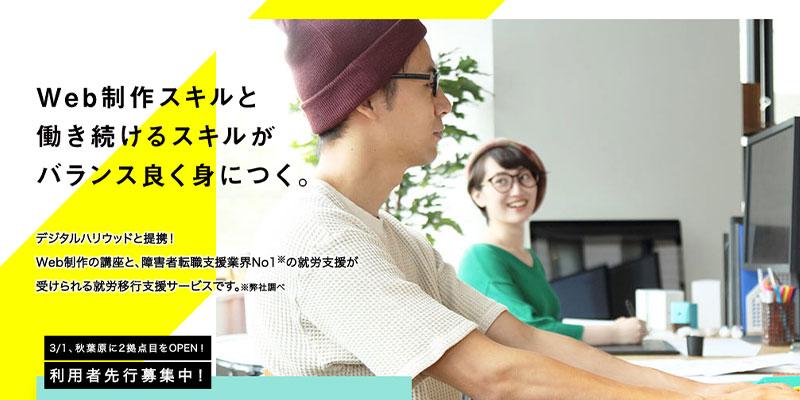 デザイン スクール web